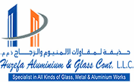 Office Partition Dubai: Glass and Aluminium Company in Dubai